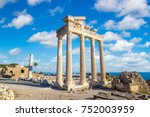 ruins of the temple of apollo... | Shutterstock . vector #752003959
