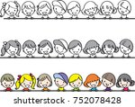 cartoon kids background | Shutterstock .eps vector #752078428