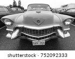 victoria  b.c. canada   sept 9  ... | Shutterstock . vector #752092333