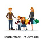 family with shopping bags.... | Shutterstock .eps vector #752096188