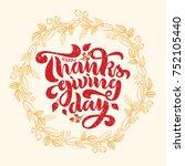 thanksgiving lettering in a...   Shutterstock .eps vector #752105440