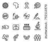 medical hiv aids icons set.... | Shutterstock .eps vector #752113570