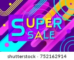sale banner template  concept.... | Shutterstock .eps vector #752162914