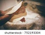 pizza art. the process of... | Shutterstock . vector #752193304