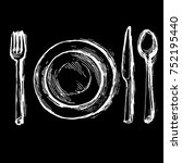 tableware silverware spoon ... | Shutterstock .eps vector #752195440