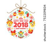 happy new year 2018 greeting...   Shutterstock .eps vector #752209834