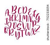 hand drawn vector alphabet.... | Shutterstock .eps vector #752233054