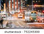 helsinki  finland. tram departs ... | Shutterstock . vector #752245300