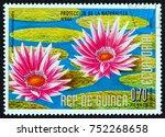 equatorial guinea   circa 1976  ... | Shutterstock . vector #752268658