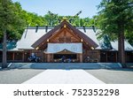 Stock photo hokkaido jingu shrine japanese people come to respect in buddhism shinto temple 752352298