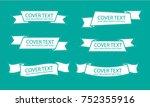 solid ribbon vector | Shutterstock .eps vector #752355916