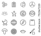 thin line icon set   gear ... | Shutterstock .eps vector #752367220