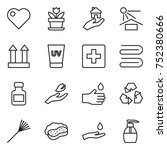 thin line icon set   heart ... | Shutterstock .eps vector #752380666