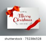 christmas greeting card with... | Shutterstock .eps vector #752386528