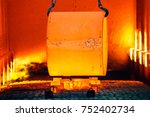 Small photo of heat treatment of a metallic product