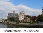 Small photo of Hiroshima Peace Memorial, known as Atomic Bomb Dome or A-Bomb Dome (Genbaku Domu), Hiroshima, Japan