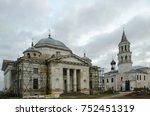borisoglebsky cathedral on the... | Shutterstock . vector #752451319