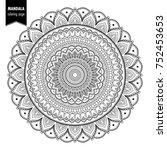monochrome ethnic mandala... | Shutterstock .eps vector #752453653