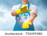worker cleaning company shows... | Shutterstock . vector #752459380
