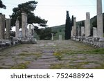marble street and acropolis in... | Shutterstock . vector #752488924