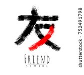 hieroglyph symbol japan word...   Shutterstock .eps vector #752491798