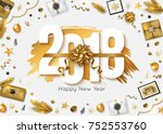 new year 2018 greeting card... | Shutterstock .eps vector #752553760