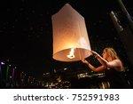 chiang mai  thailand   november ... | Shutterstock . vector #752591983