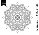 monochrome ethnic mandala... | Shutterstock .eps vector #752636398