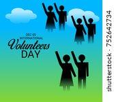 vector illustration of a banner ... | Shutterstock .eps vector #752642734