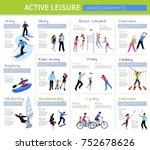active leisure people... | Shutterstock . vector #752678626