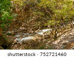 amazing natural landscape by... | Shutterstock . vector #752721460