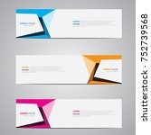 banner background.modern design ... | Shutterstock .eps vector #752739568