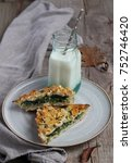 spinach homemade quiche  over... | Shutterstock . vector #752746420