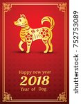 chinese new year 2018 card is... | Shutterstock .eps vector #752753089