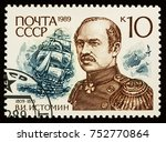 "Small photo of Moscow, Russia - November 11, 2017: A stamp printed in USSR (Russia), shows portrait of admiral Vladimir Istomin (1809-1855), series ""Russian Admirals"", circa 1989"