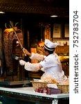 istanbul  turkey   june 4  2015 ... | Shutterstock . vector #752783704