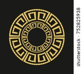 greek style ornamental... | Shutterstock .eps vector #752825938
