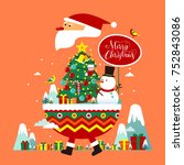 flat style christmas greeting... | Shutterstock .eps vector #752843086