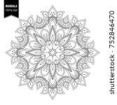 monochrome ethnic mandala... | Shutterstock .eps vector #752846470