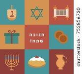 hanukkah holiday flat design... | Shutterstock .eps vector #752856730
