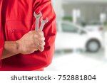 Small photo of auto service workplace