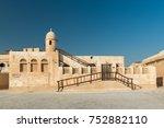 al wakra souq mosque   Shutterstock . vector #752882110
