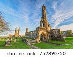 st andrews cathedral in st.... | Shutterstock . vector #752890750