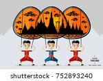 thailand travel concept the... | Shutterstock .eps vector #752893240