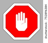 stop sign  vector icon | Shutterstock .eps vector #752896384