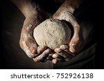 hands of unrecognizable cook... | Shutterstock . vector #752926138