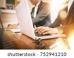 contact between the buyer and... | Shutterstock . vector #752941210