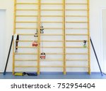 the image of a wall bars | Shutterstock . vector #752954404