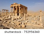 Ruins Of The Temple Of Baal...