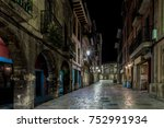 night in the old spanish city... | Shutterstock . vector #752991934